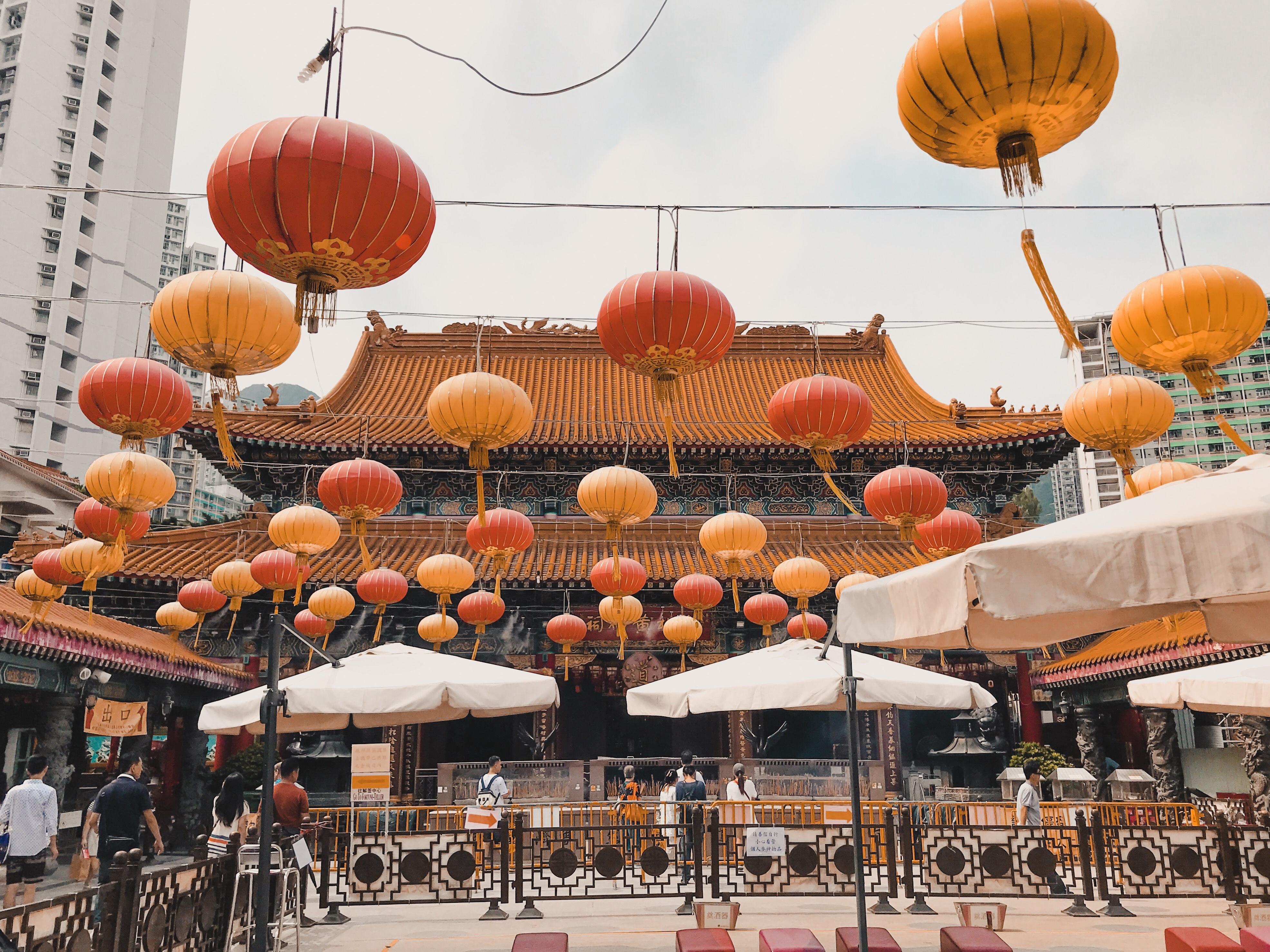 Sik Sik Yuen Wong Tao Sin Temple