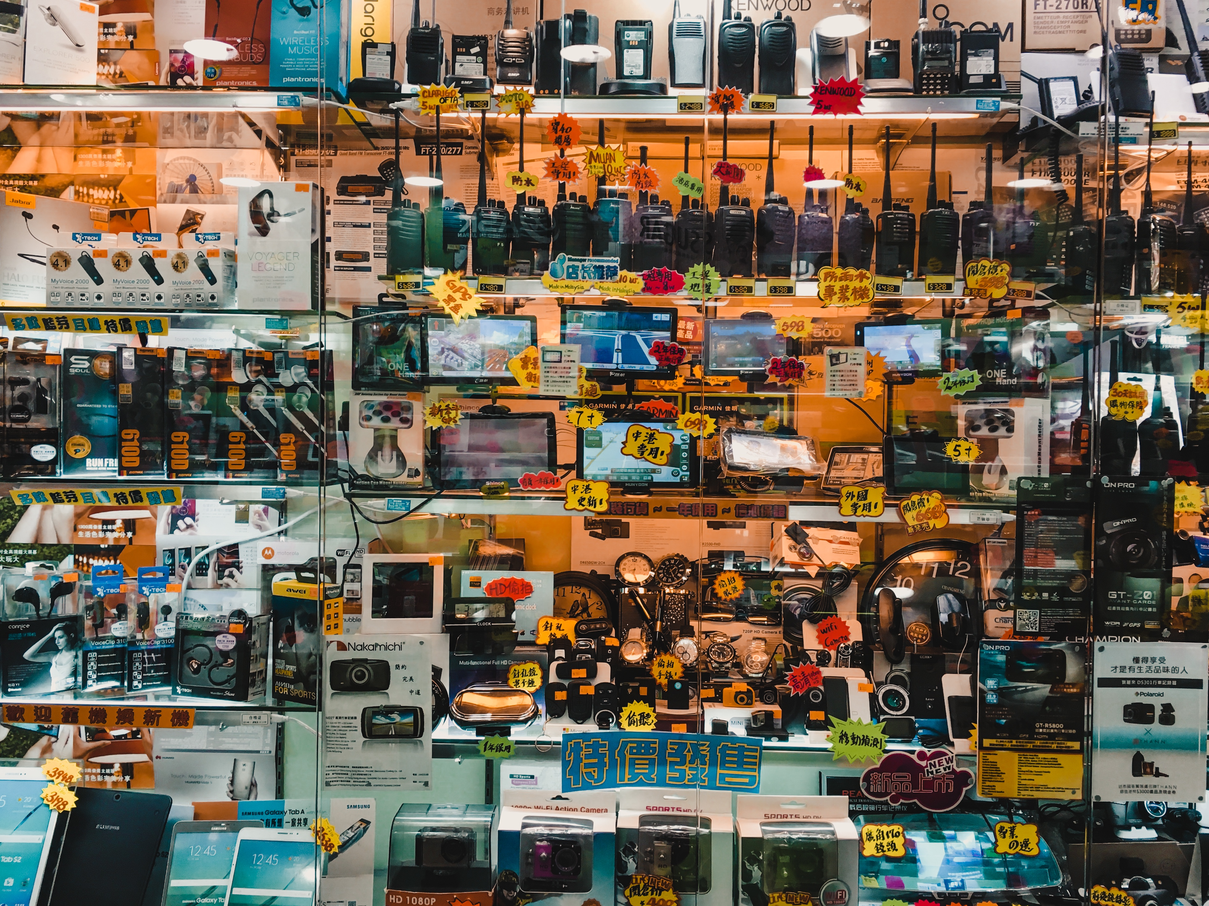 Electronics store in Chungking Mansions