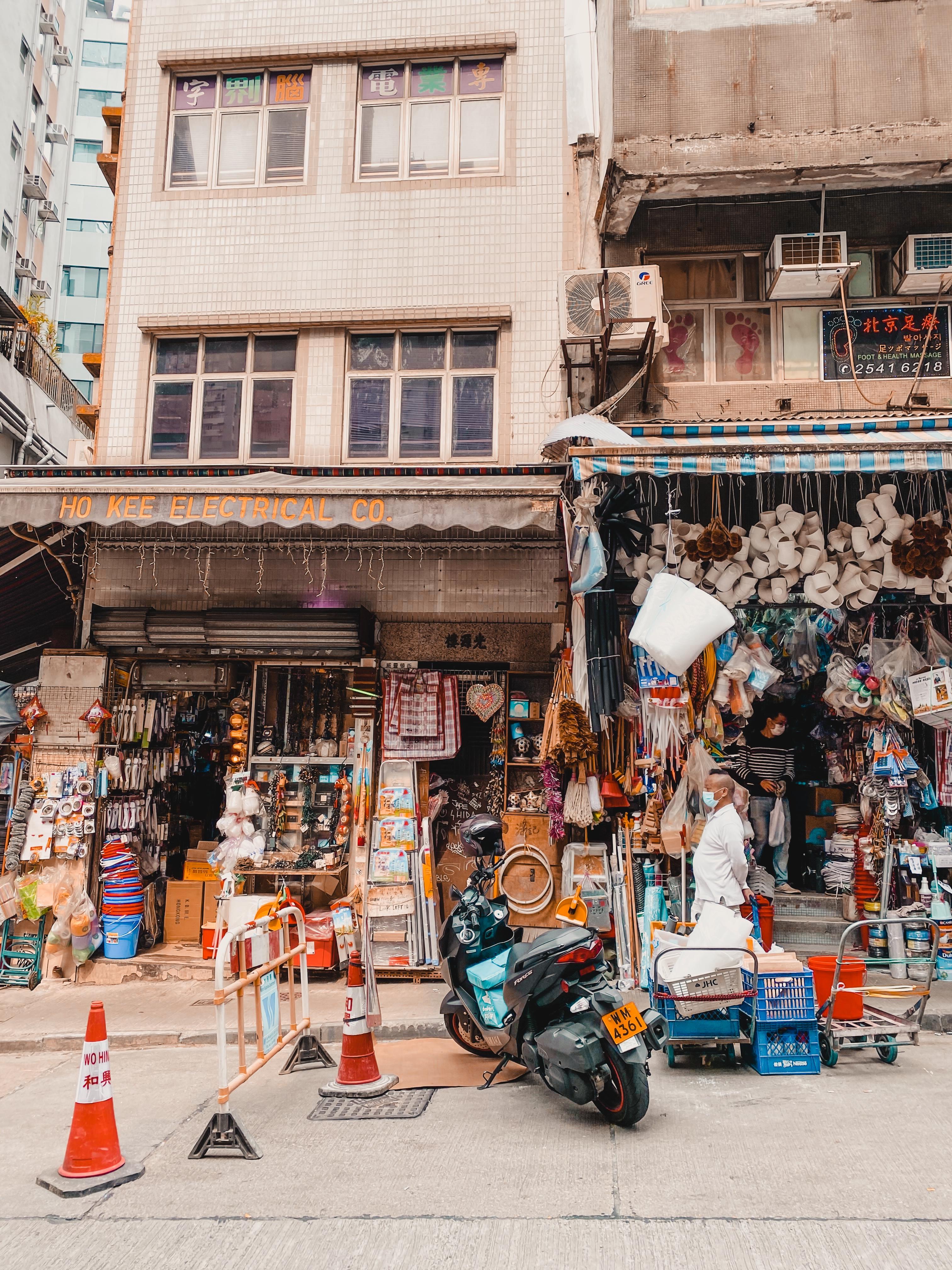 Back streets of Central Hong Kong